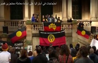 بالفيديو.. احتجاجات في أستراليا على إساءة معاملة محتجزين من القصر