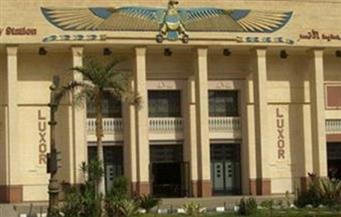 ثقافة الأقصر يحتفل بذكرى تحرير سيناء بإقامة سبعة ندوات وأمسيات شعرية وعروض فنية