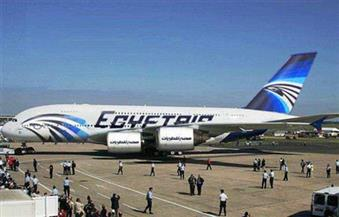 """إقلاع رحلات """"مصر للطيران"""" إلى أثينا غدًا في موعدها بعد إنهاء اعتصام المراقبين الجويين باليونان"""
