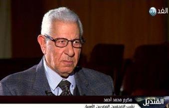 """بالفيديو.. مكرم محمد أحمد: جريمة قتل وراء تعييني في الأهرام.. وفترة """"عبد الناصر"""" شهدت تضييقًا على الصحافة"""