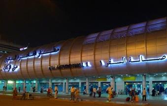 مطار القاهرة يستقبل جثمان عامل مصرى لقى حتفه بالسعودية
