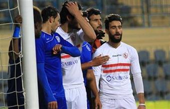 الزمالك  يحاول مداولة جراحه الليلة بالإسكندرية بالفوز على الاتحاد السكندري فى كأس مصر