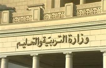 التعليم توافق على قبول التبرعات للمدارس بإيصال 123 مصروفات