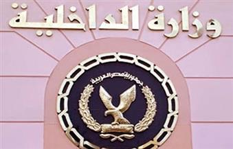 الداخلية تعلن مد فترة سحب كراسات الالتحاق بمعهد معاونى الأمن حتى 28 يوليو