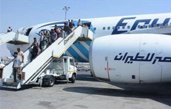 """مصر للطيران: سنتعامل بمرونة مع إلغاء التوقيت الصيفي لـ""""مصلحة العملاء"""""""