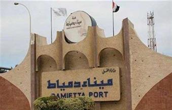 ميناء دمياط يستقبل 8 سفن بضائع عامة وحاويات