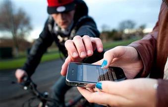 احذر من سرقة هاتفك المحمول بهذة الطريقة