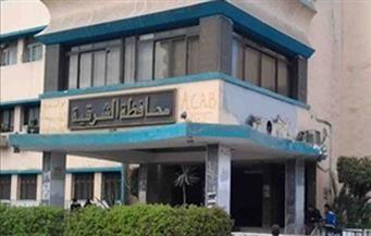 محافظ الشرقية: غرفة عمليات وإعلان حالة الطوارئ لاستقبال عيد الفطر المبارك