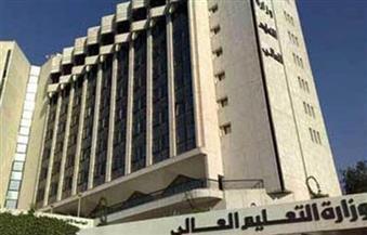 """""""التنسيق"""" يُعلن قواعد قبول  الحاصلين على الثانوية العامة من تونس والعراق وليبيا بالجامعات"""