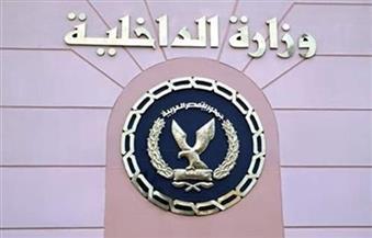 الداخلية تنفي وجود قنبلة بدائية أمام مسرح محمد عبدالوهاب بالإسكندرية