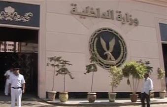 """مسئول أمني: الداخلية ستتخذ الإجراءات القانونية اللازمة تجاة المخطئ في واقعة """"النائبة"""""""
