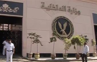 تعيين اللواء عادل رشاد مساعدًا لوزير الداخلية لقطاع الأمن