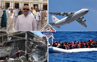 استشهاد راهبة.. تجار أعضاء بشرية.. طائرة يوم القيامة.. تفجير بسوريا.. إنقاذ مهاجرين.. بنشرة منتصف الليل