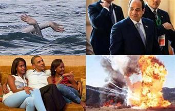 غرق مركب بولاق.. انفجار عدن.. غناء أوباما.. موقعة أوروبا.. تنسيق الجامعات بنشرة السادسة