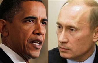 الكرملين: بوتين وأوباما يؤكدان الاستعداد لزيادة التنسيق في سوريا