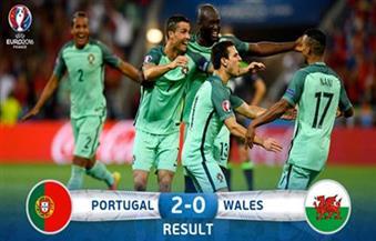 البرتغال تتطلع لإفساد الحفلة الفرنسية في نهائي بطولة أوروبا 2016