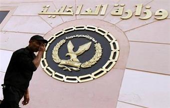 الداخلية: البحث عن المتورطين في سرقة مقر الحزب الناصري الديمقراطي بدمنهور