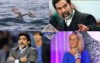 التحرش بمذيعة.. ترامب يشيد بصدام.. مقتل 11 جنديًا.. حرب مارادونا.. حلم رونالدو.. غرق شخصين.. بنشرة الظهيرة
