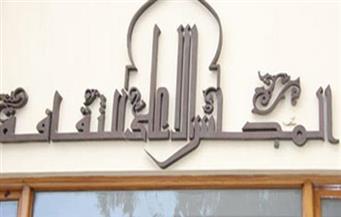 """الأعلى للثقافة ينظم ملتقى """"العلاقات المصرية الصينية عبر العصور"""".. الأربعاء"""