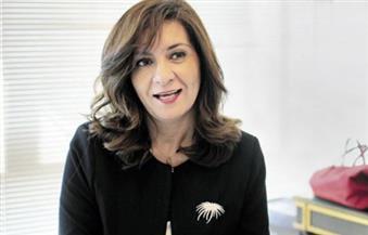 وزيرة الهجرة وشئون المصريين تعود القاهرة