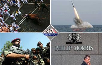 """""""نطحة"""" الثور..ضربة التبغ.. مقتل المتمرد.. صاروخ من تحت الماء.. حادث كفر الشيخ بنشرة التاسعة"""