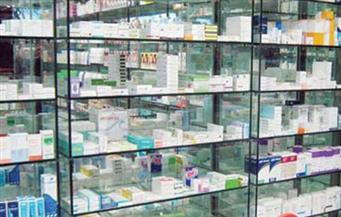 ضبط صيدلية غير مرخصة في مركز إطسا بالفيوم