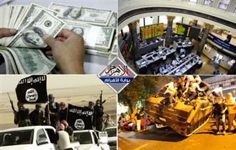 """خسائر البورصة.. داعش يهدد """"بوتين"""".. أخطاء تركيا.. استقرار الدولار بنشرة السادسة"""