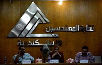 عمومية المهندسين بالإسكندرية تعتمد ميزانيتها لعام 2016