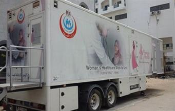 """""""4 أغسطس"""" حملة الكشف على أورام  الثدي المبكر بالمجان في دمياط"""