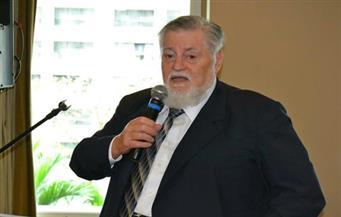مؤتمر دولى فى البرازيل لمناهضة التطرف والإرهاب