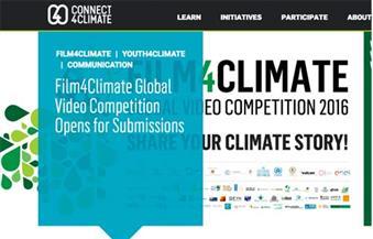 البنك الدولي يُطلق مسابقة للشباب لتصوير فيلم قصير عن التغير المناخي