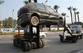 حملة بحي الوايلي لرفع السيارات المتهالكة من الشوارع