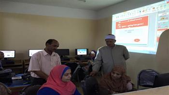بالصور.. دورات حاسب آلي  لمدرسي منطقة الجيزة الأزهرية