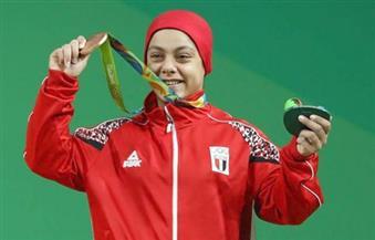 سارة سمير تحقق أول ميدالية مصرية في منافسات دورة الألعاب الأولمبية بحصد برونزية في رفع الأثقال