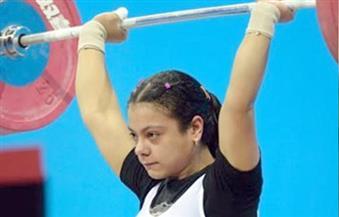 1500 دولار مكافآت فورية للبطلة المصرية سارة سمير الفائزة ببرونزية الأوليمبياد