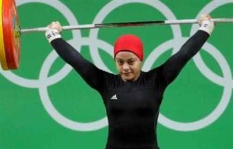 سارة سمير تفوز ببرونزية الخطف ببطولة العالم لرفع الأثقال