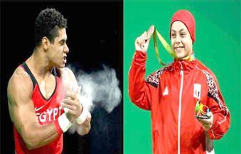 المصرى يهنئ وزير الشباب والرياضة ببرونزيتى الأوليمبياد