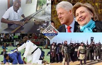 مقتل زعيم داعش.. التحقيق مع الشهابي.. أطول سيجارة في العالم.. تعادل الأهلي بنشرة منتصف الليل