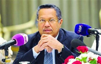 رئيس الوزراء اليمني يصل الرياض بصحبة محافظ العاصمة المؤقتة