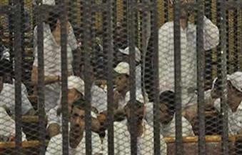 اليوم.. النطق بالحكم على متهمين في إعادة محاكمتهم بـ«أحداث عنف المطرية»