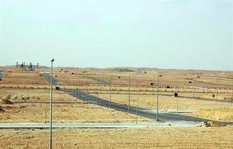 بدء تسليم أراضى الإسكان الاجتماعى فى المنطقة الـ26 بمدينة السادات 19 سبتمبر ولمدة 36 يومًا