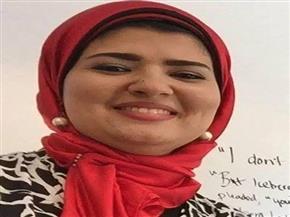 اختيار باحثة مصرية للعضوية الفنية بمؤتمر منظمة الأدب الإلكتروني العالمية 2017