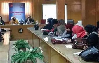 """""""القومى للمرأة"""" بالسويس ينظم مؤتمرًا عن أهمية مشاركة القيادات النسائية فى المجالس المحلية"""