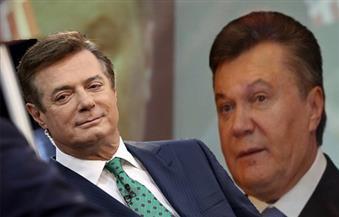 مكافحة الفساد في أوكرانيا: مدير حملة ترامب تلقى أموالًا من الرئيس المعزول يانوكوفيتش