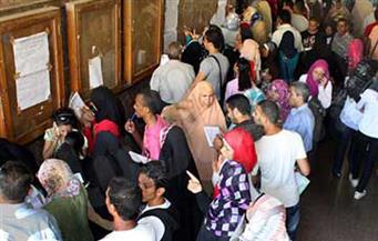 طبقاً للأماكن المتاحة بالإدارات التعليمية.. نزول تنسيق القبول بالثانوية العامة في القاهرة إلى 215 درجة