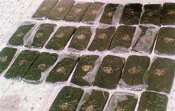 القبض على عامل بحوزته 11 قطعة حشيش في الفيوم