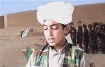 """نجل بن لادن يحرض ضد  السعودية.. ويدعو مواطنيها للانضمام إلى """"القاعدة"""" باليمن"""