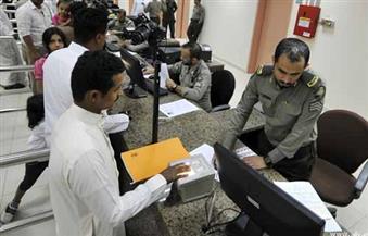 السعودية: غرامة 10 آلاف ريال والترحيل للأجنبي المتغيب عن العمل