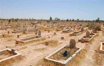 """بنظام حق الانتفاع..""""الإسكان"""" تطرح 769 مقبرة جاهزة و5 آلاف قطعة أرض  بالقاهرة الجديدة وأكتوبر"""