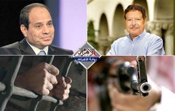 """وفاة أحمد زويل.. الإفراج عن سجين مصري بإسرائيل.. مصرع """"حكورة"""".. وصية الدكتور بنشرة منتصف الليل"""